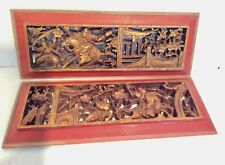 Chinese Red Lacquer & Gilded Wooden Panels, Pierced, Antique, Panel