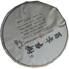 2006 yrs hundred years ancient tree Xishuangbanna Menghai puer Tea Puerh 357g