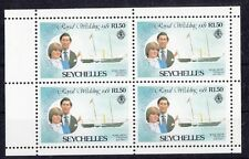 Seychelles 1981 matrimonio Carlo e Diana in quartina 475  MNH