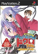 Usado PS2 Juego Ninattayo Dokuro Chan Kenkoushindan Daisakusen 10018 Japón