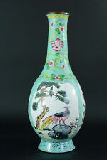 beau vase ancien Emaux de Canton Chine Phoenix China enamel 18thc chinese rare