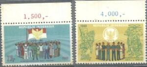 Mint stamps Constitution Abri-Rakyat Unity 1980 from Indonesia   avdpz