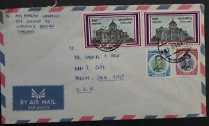 1969 Thailand Airmail Cover ties 4 Stamps cd Bangkok to Fresno, Cal