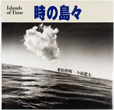 Shomei TOMATSU, Ryuta Imafuku / Islands of Time First Edition 1998