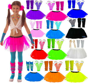 NEON TUTU  SKIRT SET LEG WARMERS GLOVES AGE 4-12 GIRLS PARTY  80'S FANCY DRESS