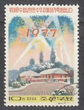 KOREA 1977 used SC#1549 stamp, New Year 1977