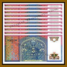 Uzbekistan 5 Sum x 1000 Pcs (10 Bundles, 1 Brick), 1994 P-75 Alisher Navoi Unc