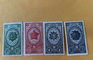 Russia USSR 1944 SC 927-930 MH OG