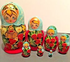 Wooden Russian Nesting Doll
