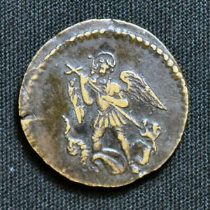 ND 17th Century, James I, Angel Brass Coin Weight, Withers 895, RR=Very Rare