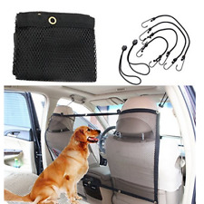 "Pet Dog Car Barrier Mesh Net Backseat Barrier for SUV Trunk Size 45.2"" x 24.4"""