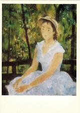 1983 Soviet Russian postcard GIRL IN BLUE DRESS ON THE BENCH by A.Mylnikov