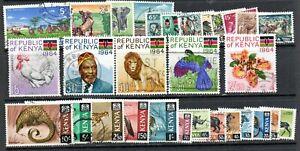 Kenya 1963- 66  to 10/- used