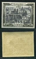 "FRANCE STAMP TIMBRE POSTE AERIENNE  N° 29  "" AVION PARIS 1000 F ""  NEUF xx  LUXE"