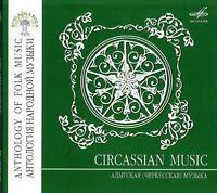 Various Artists - Anthology of Folk Music: Circa / Various [New CD]
