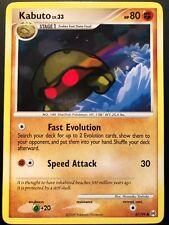 Carte Pokemon KABUTO 67/99 Commune Platine ARCEUS English NEUF