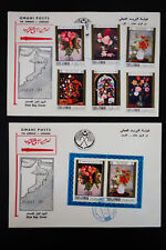 Oman 2 Scarce First Day Covers FDC