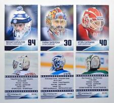 2017-18 BC By Cards KHL Mask Collection (/18) Pick a Player Card