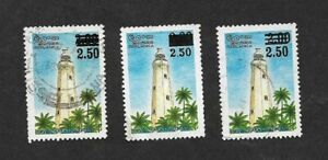 Sri Lanka 1997 Devinuwara Light House OVPT 3v fine used