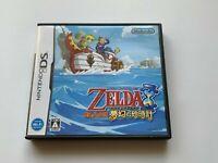 Nintendo DS The LEGEND OF ZELDA Phantom Hourglass JAPAN zelda NTSC-J (Japan)