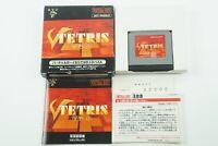 V Tetris BPS Nintendo Virtual Boy Box From Japan