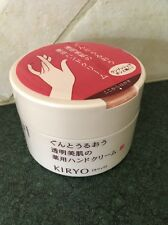 Shiseido 資生堂 護手霜KIRYO キリョウ Hand Care Treatment cream 110g Made In Japan