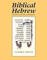 Biblical Hebrew, Second Ed. (Supplement for Advanced Comprehension) by Hoffer, V