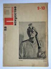 "Rare! Russian AVANT GARDE Magazine ""Za Proletarskoye Iskusstvo"" 1932 N°9-10 OGIZ"