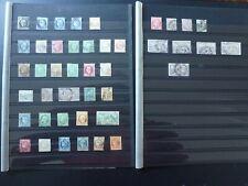 FRANCE lot timbres 2ème choix