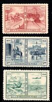 EBS Czechoslovakia 1949 - UPU - Universal Postal Union - Michel 572-574 MNH**