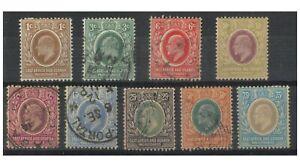 K.U.T. - East Africa & Uganda 1907-08 KEVII New Currency Set/9 Stamps 10-14