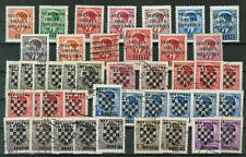 Croatia - Lot of Stamps, MH, Used, 145
