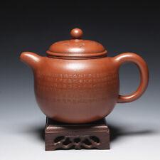 """OldZiSha-China Yixing Zisha Old 1st Factory Master 520cc """"Round""""  Teapot,1980'"""