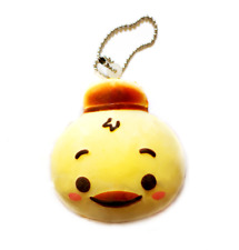 DISNEY Tsum Tsum DONALD DUCK Bun Cute Kawaii Squishy Toy Keychain Rare Squishy