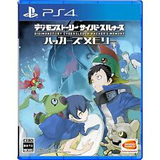 Digimon Story Cyber Sleuth Hacker's Mem  SONY PS4 PLAYSTATION 4 JAPANESE Version