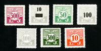Denmark Stamp # 7 VF Railway Revenues Set of 7 OG NH
