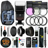 Nikon D7200 / D7100 / D750 Camera Everything You Need Accessory Kit -67MM Bundle