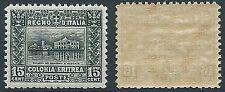 1928-29 ERITREA SOGGETTI AFRICANI 15 CENT LUSSO MNH ** - W135-2