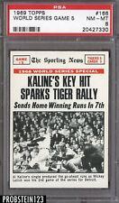1969 Topps #166 World Series Game 5 PSA 8 NM-MT