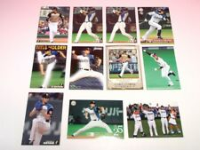 Lot of 11 Shohei Otani Baseball Card La Angels Anaheim Ohtani Fighters Mlb Japan