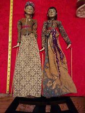 Javanese Vintage Wayang Golek (puppets) - Female Pair