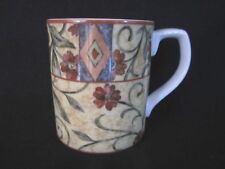 Royal Doulton - CINNABAR - Coffee Mug