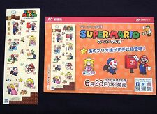 SUPER MARIO Greeting Stamp Sheet Nintendo Limited Edition on Sale 6/28/17'