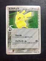 Pokemon Pikachu δ Meiji Promo #112/PCG-P Japanese LP (T)