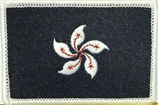 HONG KONG Flag Embroidered Iron-On Patch Black & White Military Version  #3