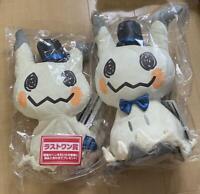 Ichiban kuji Pokemon Mimikyu Antique & Tea Plush Doll set Japan B Last One prize