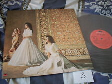 a941981 Paula Tsui 徐小鳳 LP (New Unplayed but It Is Opened) 依然 (3)