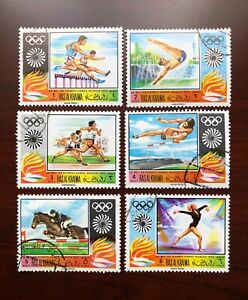 UAE Ras Al Khaima 1971 Summer Olympic, Munich 1972 CTO Used