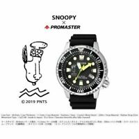Citizen Promaster Snoopy collaboration wristwatch World 500 limited diver watch