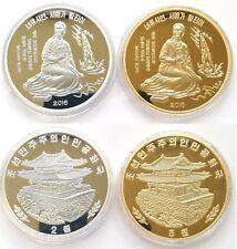 Diz Georgia Abkhazia Ru 2016 1 Psark Apsars 7 coin set R Mintage 2000 Pcs